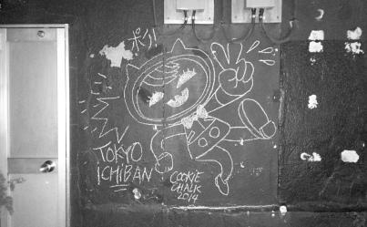 TokyoChalk-01